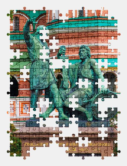 free jigsaw puzzle online russia,moscow,monument